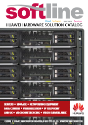 HUAWEI Hardware solution catalog