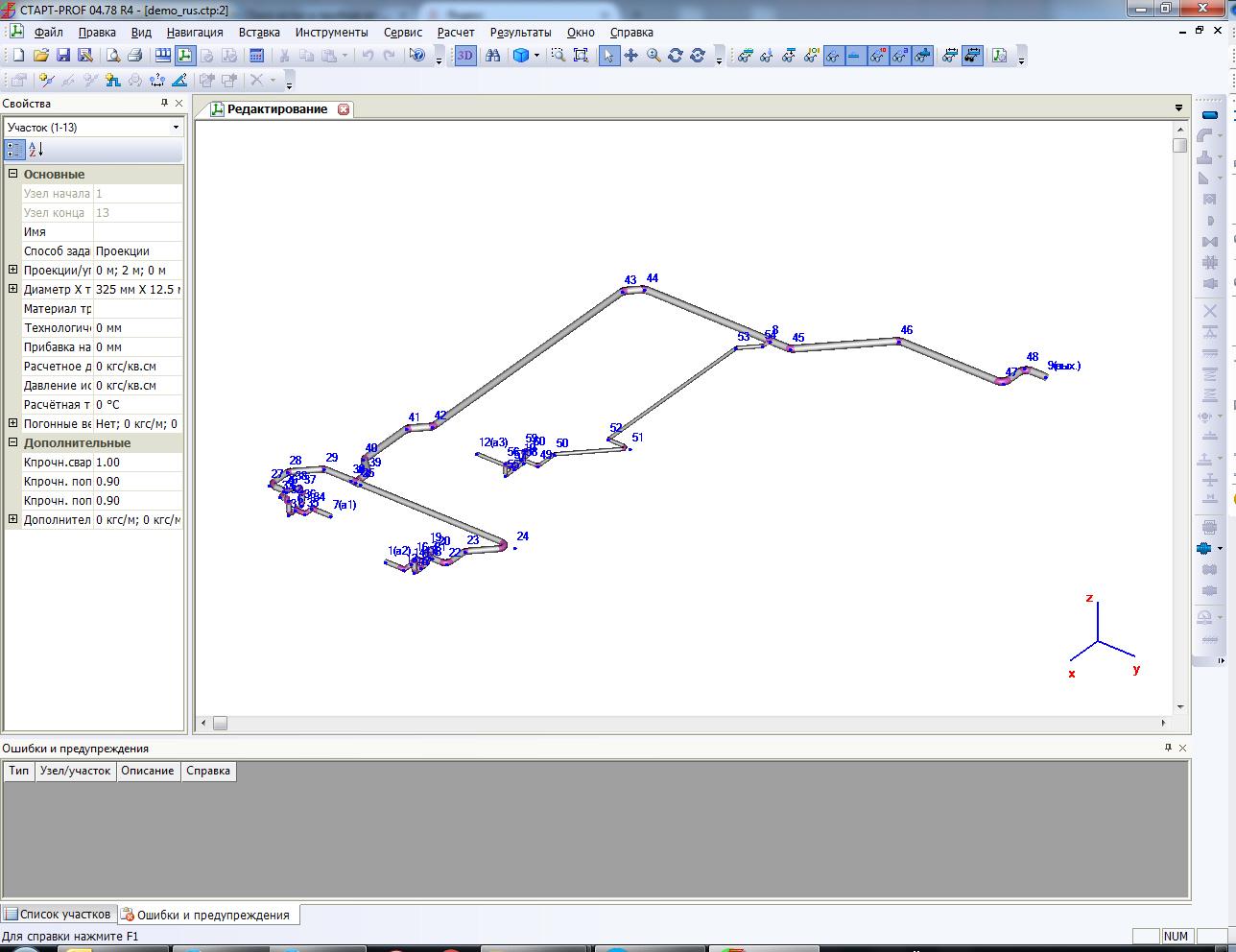 Программа старт расчет трубопроводов 4 фотография